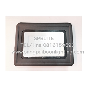 SPB - โคม led Flood light 150w   (004146)